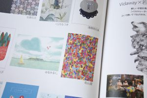玄光社「ILLUSTRATION」誌掲載
