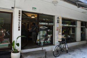 台湾での展示報告 その1