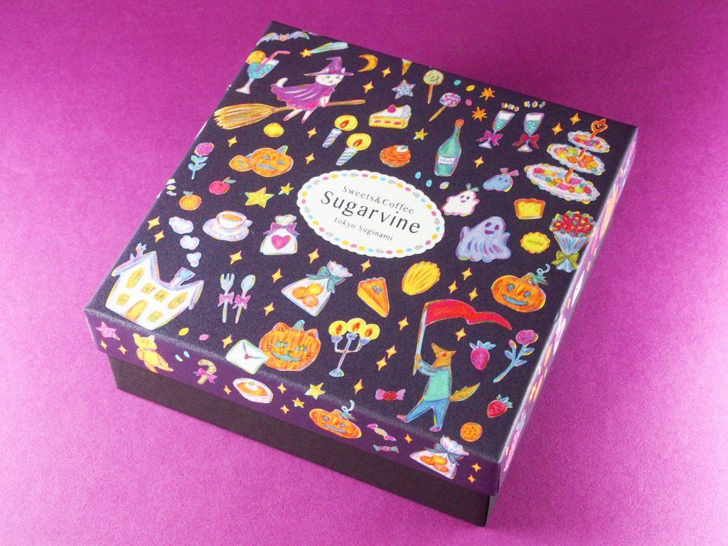 ハロウィンお菓子用パッケージ