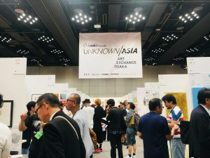 <UNKNOWN ASIA>出展の様子と振り返り